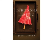 the-buddha-in-the-attic-091411-SF-380