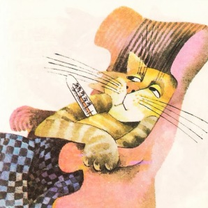 Maria-Uszack-fever-cat-illustration