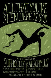 All That You've Seen Here Is God Bryan Doerries 9780307949738