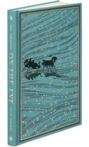 The Folio Society edition