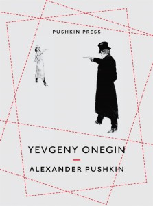 pushkin yevgeny onegin getimage249-761x1024.aspx