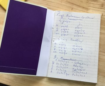 Greek Review Notebook